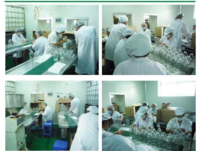 坤灵推荐案例:大型化妆品生产工厂